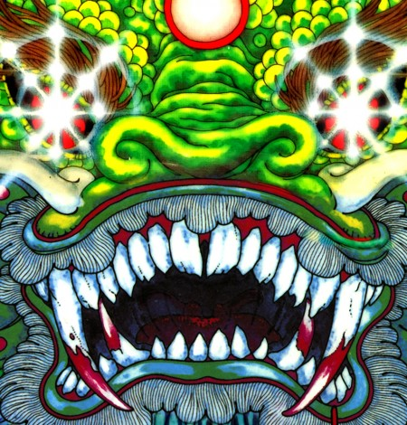 CHINATOWN POSTER. Color A2 Detail 3